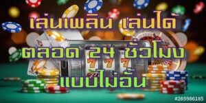 Casino mobile